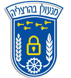 לוגו-למנעולן-בהרצליה